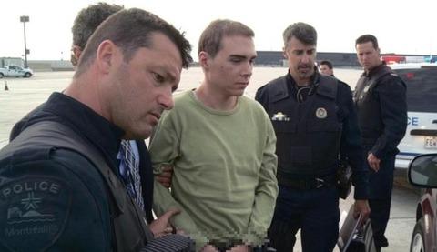 canadese sito di incontri prigioneTZ incontri