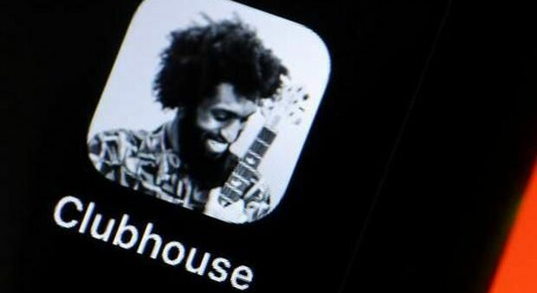Facebook, una chat room per sfidare Clubhouse (e anche Twitter si getta nella mischia)
