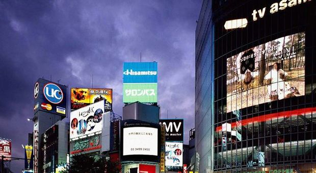 18859ce3ae Tokyo archivia la giornata con il segno meno