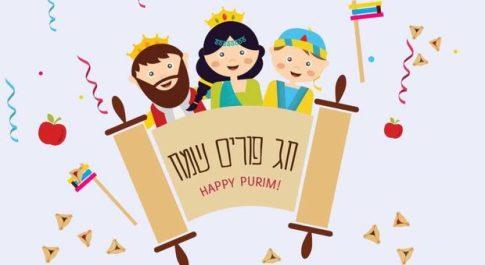 Ebrei, in streaming anche la festa di Purim con la lettura del Libro di Ester per chi non può andare in sinagoga