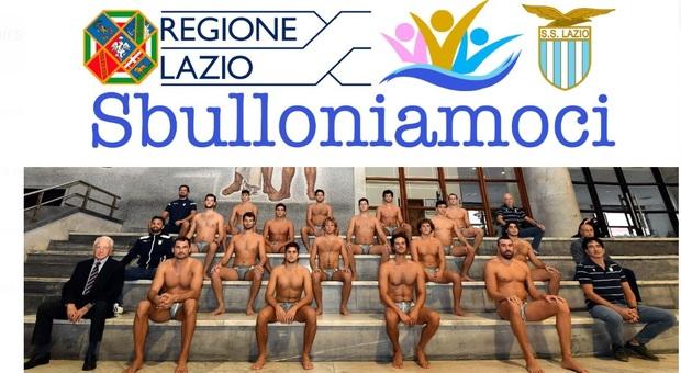 """""""SBULLONIAMOCI»: al via la campagna contro il bullismo e il cyberbullismo promossa dalla S.s. Lazio Nuoto"""