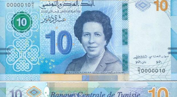 Rivoluzione nel mondo arabo: la prima volta di una donna su una banconota. E' tunisina ed è medico.