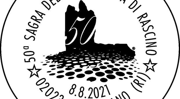 Poste Italiane, a Fiamignano un annullo e la cartolina dedicati alla sagra della lenticchia di Rascino