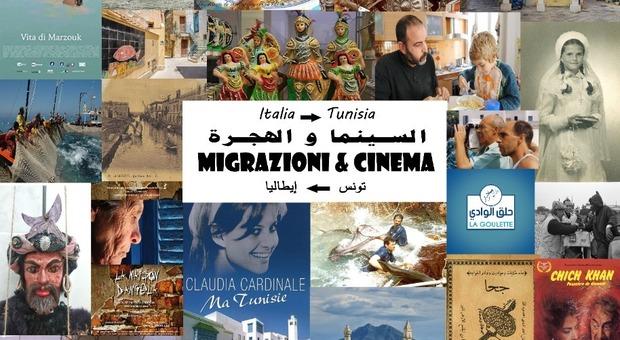 Le migrazioni tra Italia e Tunisia diventano cinema: dal 15 maggio i film vanno online