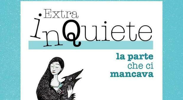 inQuiete Extra