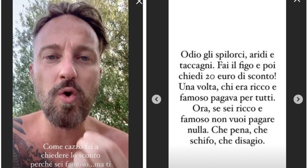 Facchinetti contro il vip spilorcio in Costa Smeralda: «Chiedi 20 euro di sconto, fai schifo»