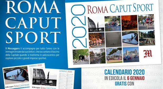 """Nel calendario le foto dei lettori: """"Roma caput sport"""""""