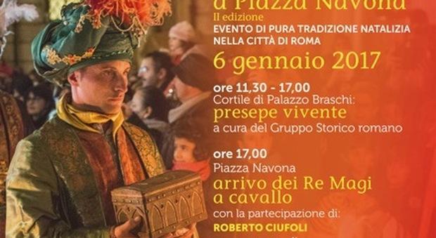 Locandina Natività e Re Magi a piazza Navona