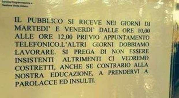Roma il cartello choc dell 39 ufficio pubblico non siate for Ufficio decoro urbano roma
