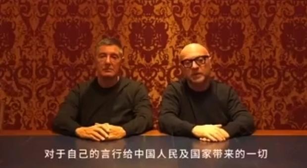 af1428d391 Dolce e Gabbana chiedono scusa ai cinesi, ma per i social è «troppo tardi»