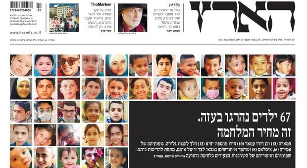 Gaza, l'Onu: «Inchiesta su violazioni diritti umani in Israele e Palestina», Unhcr: «Attacchi alla Striscia possibili crimini di guerra». L'ira di Netanyahu