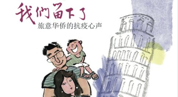 Io, cinese, scelgo l'Italia: 22 storie di lockdown tra paure, passione e futuro