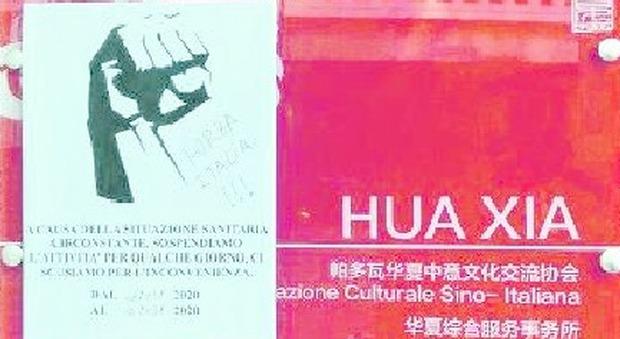 Il centro culturale cinese CHIUSO a Padova