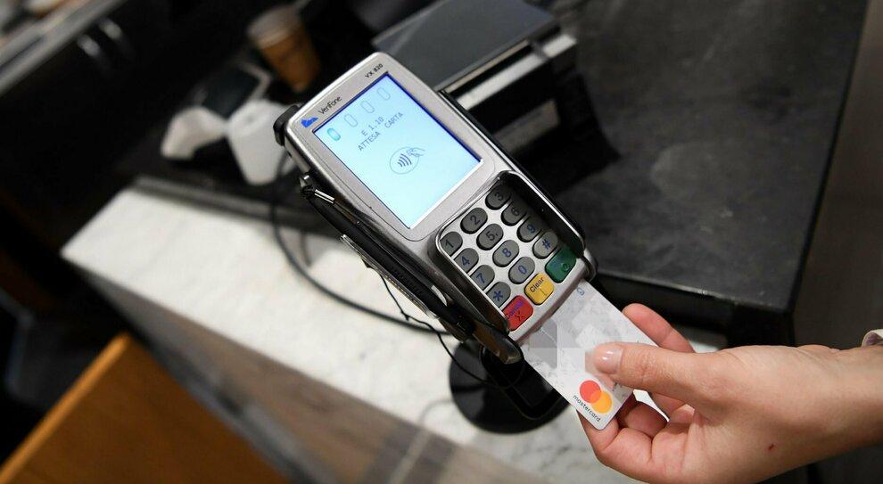 Cashback dall'8 dicembre, come fare l'iscrizione: pagamenti visibili sull'app