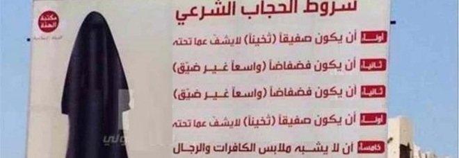 Isis, niente trasparenze e disegni: «Le donne devono vestire così»