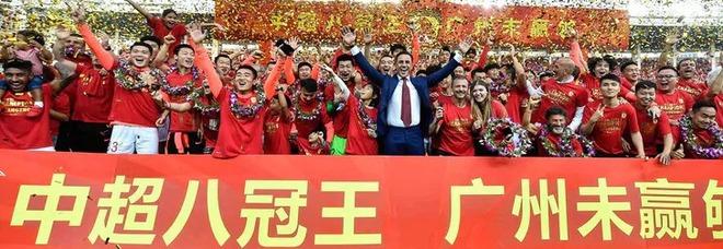 Coronavirus, calcio: stop alle partite della Champions League asiatica