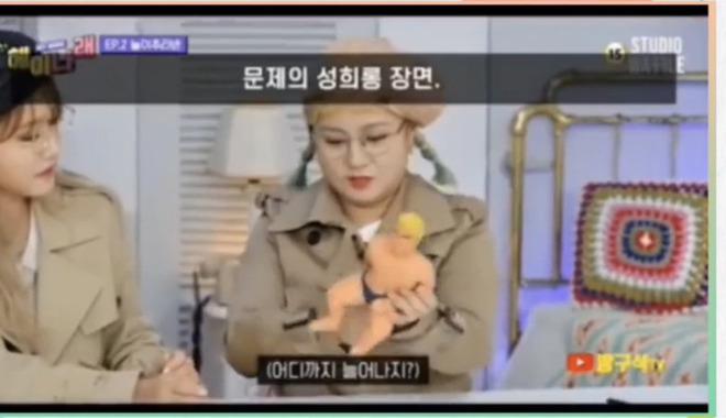 Sessismo, attrice coreana denunciata da uomini, in una gag aveva mostrato bambolotto gonfiabile