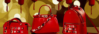 Fendi, capsule collection in pelle rossa per il Capodanno cinese