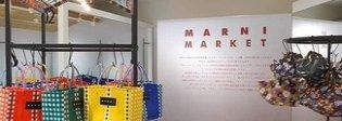"""Alla Rinascente di Roma e Milano arriva il """"Marni market"""""""